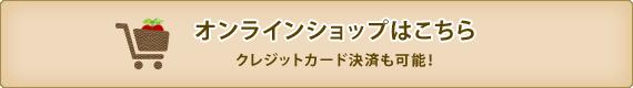 青森りんご通販・ネットショッピング 佐々木林檎園